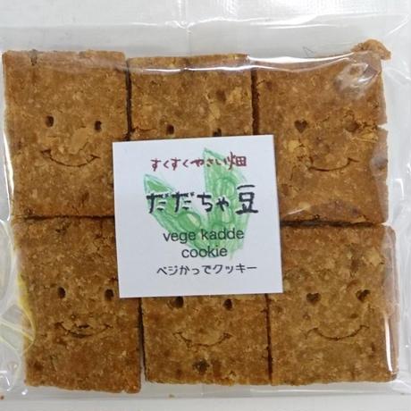 だだちゃ豆ベジかっでクッキー (6枚入)[すくすくやさい畑]