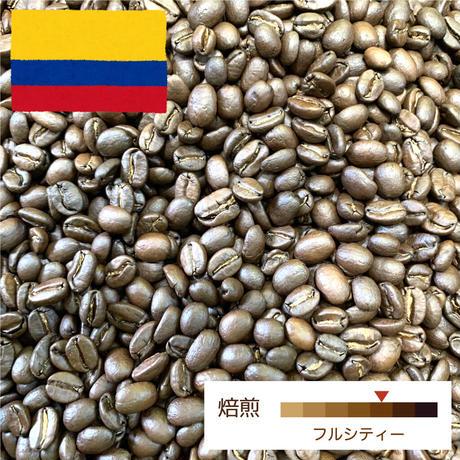 [中深煎り] コロンビア グチマルチネス 100g