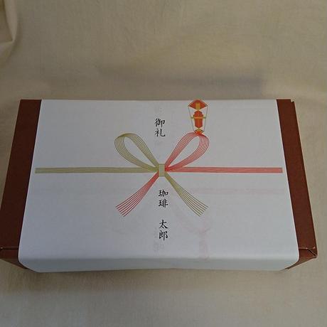 [ギフト] ドリップパックBOXセット 送料込み・のし掛け無料