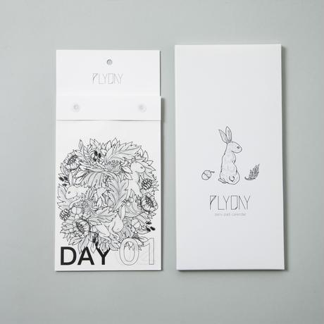 PlyDay【プライデイ/ウサギ】