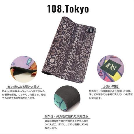 ヨガマット  【トープ 】108original