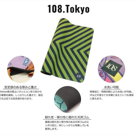 【名入れ可能!!】ヨガマット【IKI グリーン】108original