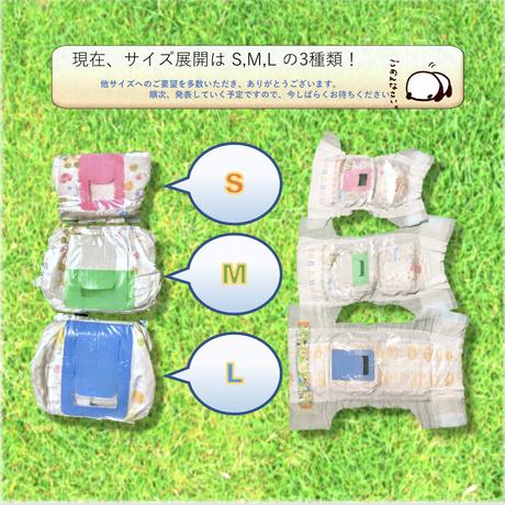 【L 】サイズ お試し6個入り  ※ 送料無料