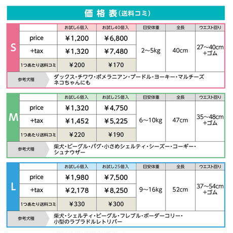 【 L 】サイズ  25個入り  ※ 送料無料 ※税込
