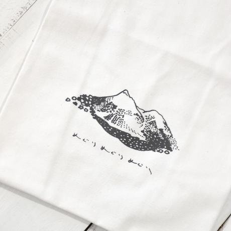 山想いロンT × 山巡りマルシェバッグ(白)セット