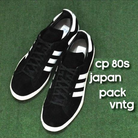 S82737 キャンパス80s【CP 80s JAPAN PACK VNTG】