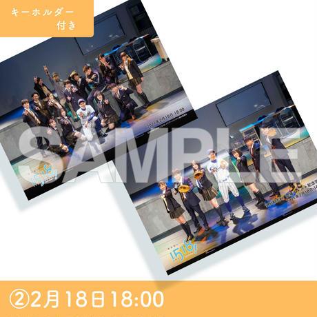 【郵送】キーホルダー付集合写真セット ② ※3月1日以降発送