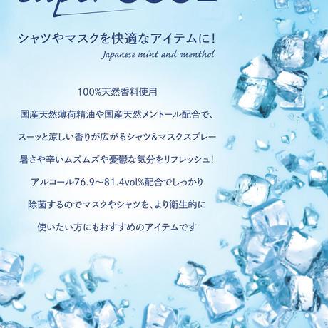 一十八日 冷感マスクスプレー【詰め替え】 スーパークール100ml