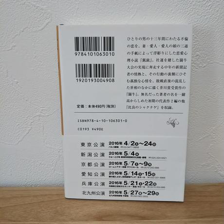 5cc43e3cd211bf76279e7b8e