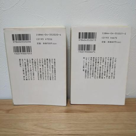 5cc56e945845c85c94f4e7a7