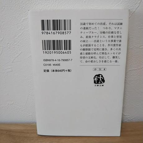 5cc437e54da852421f6de932