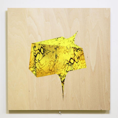 Aira《The box (#4,yellow)》