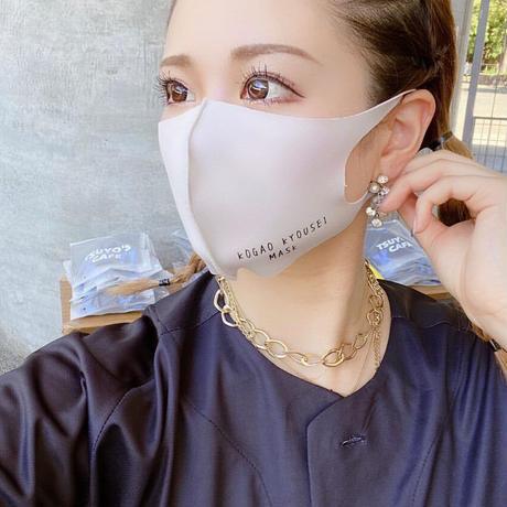KOGAO KYOUSEI MASK (小顔矯正マスク)