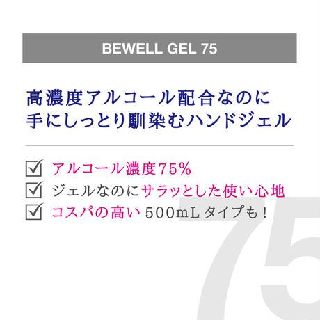 5f75b59793f6194262aaff72