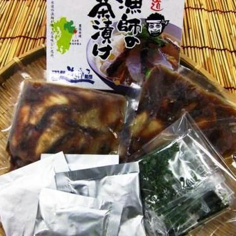 がんこ漁師の鯛茶漬け2箱セット(8食分・あられ付)