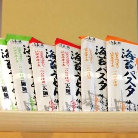 海苔の旨みをそのまま練りこんだ 佐賀の名産 海苔麺3種セット