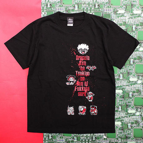 悪魔城すぺしゃるぼくドラキュラくん Tシャツ B 【VIDEO GAME TOKYO】