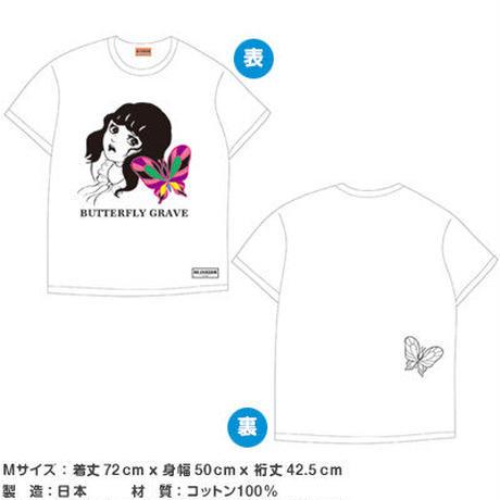 蝶の墓シリーズ 刺繍付きグラフィックTシャツ 白/黒【楳図かずお】