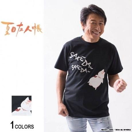 『夏目友人帳』井上和彦プロデュース ニャンコ先生「酒だ~」Tシャツ(男女兼用)【backside of tokyo】