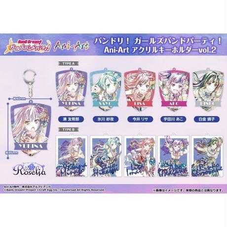 バンドリ! ガールズバンドパーティ! Ani-Art アクリルキーホルダーvol.2 Roselia【バンドリ!】