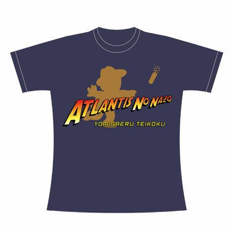 アトランチスの謎「Adventurer Wynn」【GAMES GLORIOUS】