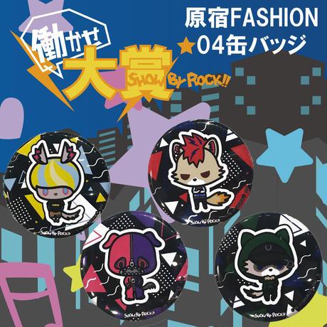 04Tobizbits 原宿FASHION 缶バッジ