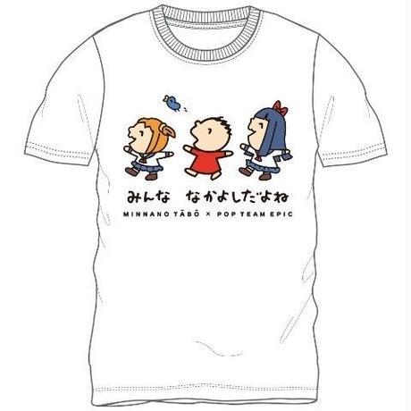みんなのたあ坊 半袖Tシャツ【ポプテピピックxサンリオ】