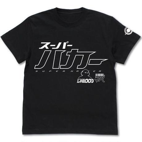 スーパーハカー Tシャツ【COSPA】