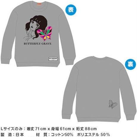 蝶の墓シリーズ 刺繍付きグラフィックスウェット グレー/黒【楳図かずお】