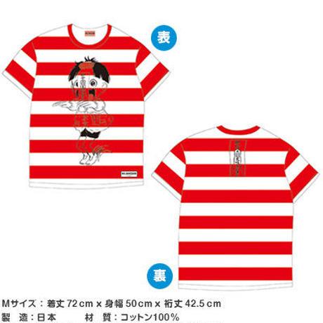 キョンシーまことシリーズ グラフィックTシャツ(ボーダー)【楳図かずお】
