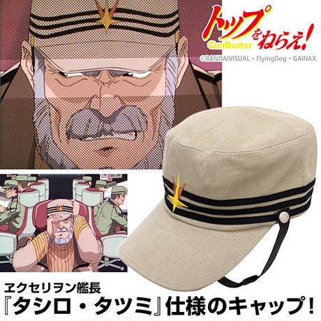 タシロ・タツミ キャップ【COSPA】