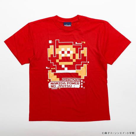 忍者ハットリくん シンゾウ Tシャツ【VIDEO GAME TOKYO】