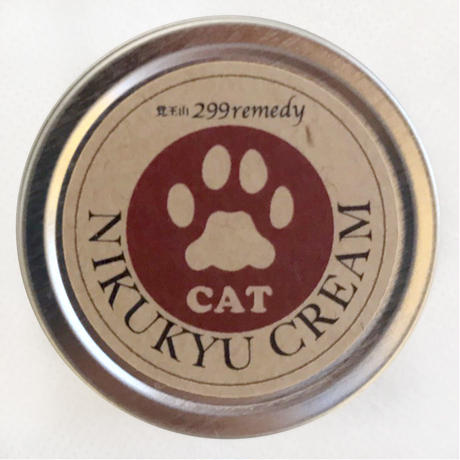 NIKUKYU CREAM for CAT 10g