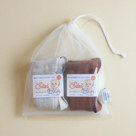 2e CHESTS_small color bag