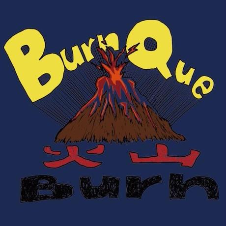 BurnQue『火山Burn』