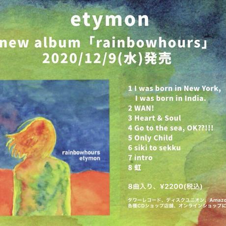etymon『rainbowhours』  先着特典ZINE