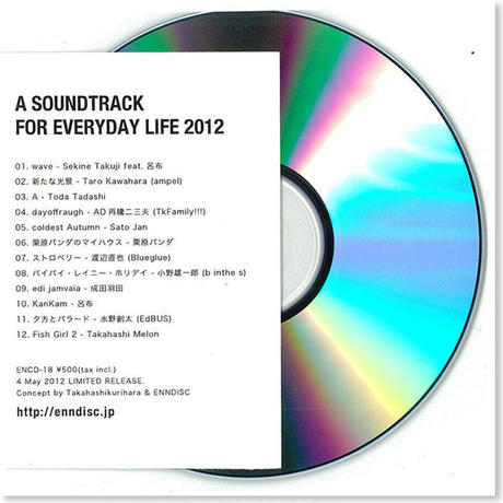 『A SOUNDTRACK FOR EVERYDAY LIFE 2012』(コンピレーションCD)