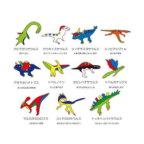 恐竜総柄 強化ケース