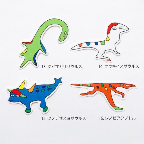 恐竜ステッカーMサイズ1枚