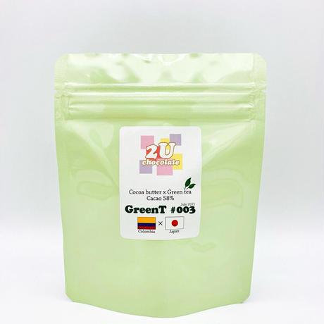 GreenT #003