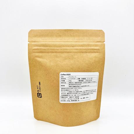 Coffee #002