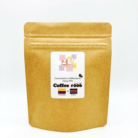 Coffee #006