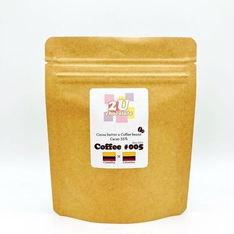 Coffee #005