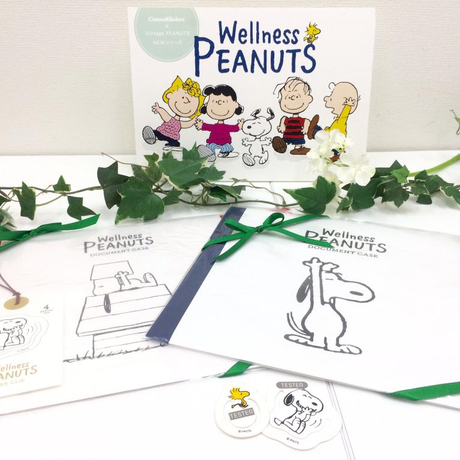 【Wellness PEANUTS】ステーショナリーセット