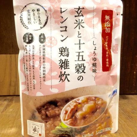 【新商品】玄米と十五穀の雑炊