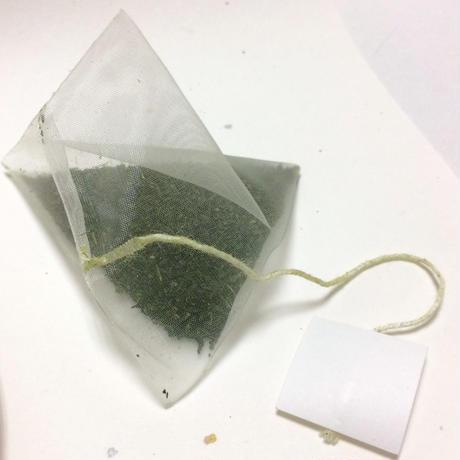 【ITOEN TEA GARD...