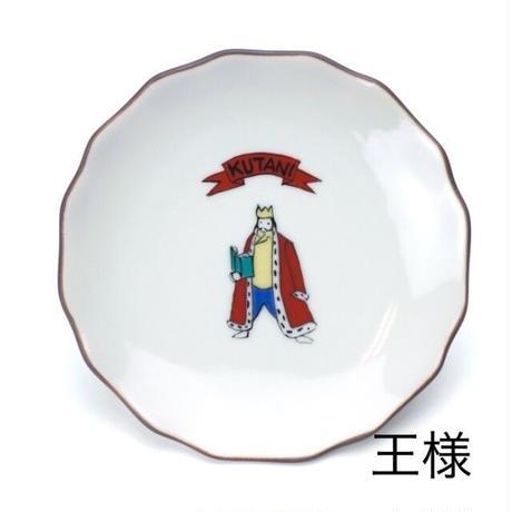 KUTANISEAL 花型皿