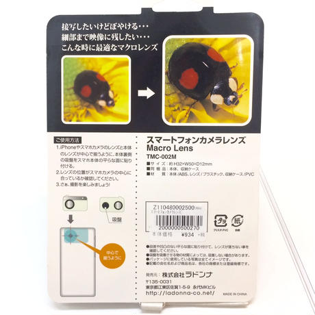 スマートフォンカメラレンズ(マ...