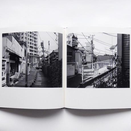 写真集「MILESTONES」バライタプリント(11x14inch)付き 0395-2