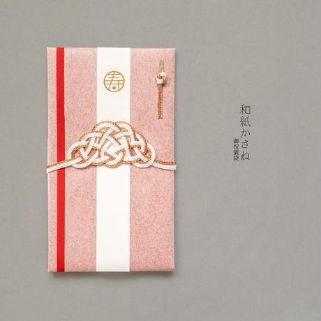 【和紙かさね】ご祝儀袋 無地(赤)
